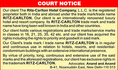 Court Notice Display Ad